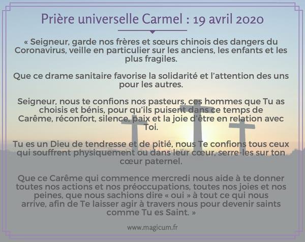 Prière universelle Carmel : 19 avril 2020